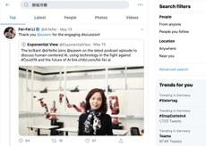 本台在推特上查詢「財經冷眼」,首條顯示的是李飛飛的官方推特上的最新推文,未知此搜索邏輯。(推特截圖)