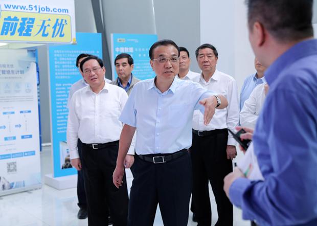 2020年9月21、22日,中國國務院總理李克強到上海視察民企和合資企業等,支持企業「深化改革開放」表態。與早前中共中央辦公廳下發對民企統戰完全不同。(中國政府網圖片)