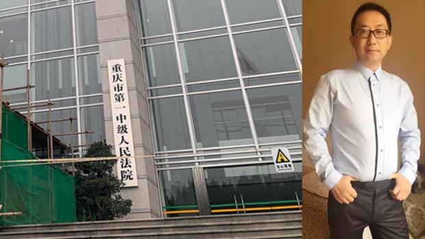 2020年11月20日,重慶民營企業家李懷慶(右)「煽動顛覆國家政權」等罪成,在重慶市第一中級法院判囚20年,名下資產全數凍結。(維權網圖片、包艷推特圖片 / 拍攝日期不詳)