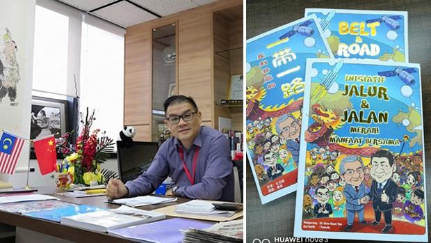 2019年10月23日,馬來西亞政府內政部將《互利互贏的一帶一路》定為禁書,翌日作者丘光耀宣布辭去馬中理事會執行長職務。(丘光耀個人臉書帳號)