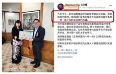 2019年9月12日,《互利互贏的一帶一路》一書的作者丘光耀在臉書帳號上發布與馬來西亞教育部官員交流並贈送《互利互贏的一帶一路》的漫畫書。(丘光耀臉書帳號)