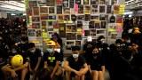 hk-yuen-long-protest-wall.jpg
