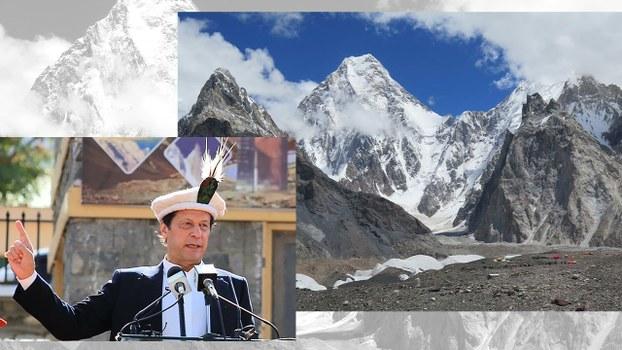巴基斯坦總理伊姆蘭·汗宣布,巴控喀什米爾地區既吉爾吉特-巴爾蒂斯坦地區成為該國的「臨時省」,此舉激怒印度。(伊姆蘭·汗臉書官方帳號圖片、AFP資料圖片 / 拍攝日期不詳)