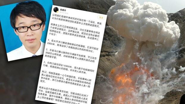 自稱「野生大國師」的趙盛燁,被指是中國官方仇恨教育的組成部分之一。(趙盛燁社交媒體截圖 / 拍攝時間不詳)