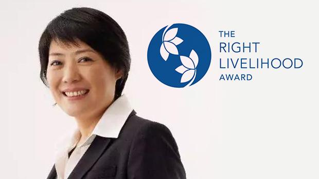 2019年10月14日,郭建梅被瑞典的基金會,頒發「正確生活方式獎」,表揚她在維護女性權益方面的貢獻。(千千律師事務所網站圖片 / 拍攝日期不詳)