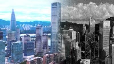 shenzhen-hk.jpg