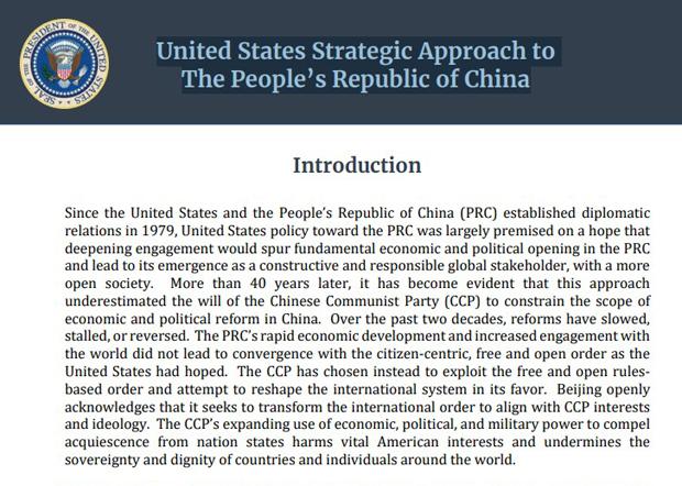 美國白宮於當地時間周三(20日)發表了一份《中國策略》。(白宮官網截圖)