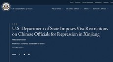 2019年10月8日,美国国务院官员发布,将对在新疆镇压穆斯林的官员实施签证限制新闻稿。(美国国务院官网截图)
